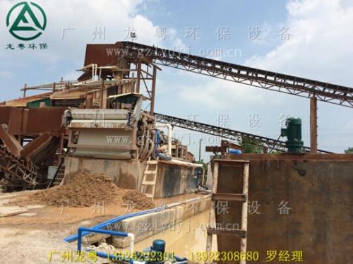广东肇庆大型洗沙泥浆脱水--调试现场