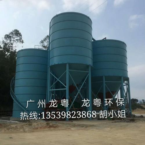 龙粤环保专属污水处理系统
