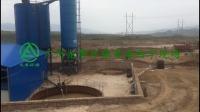 青海洗砂生产线污水处理视频
