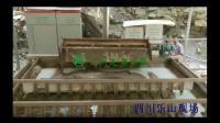 石灰石碎石制砂废水处理视频