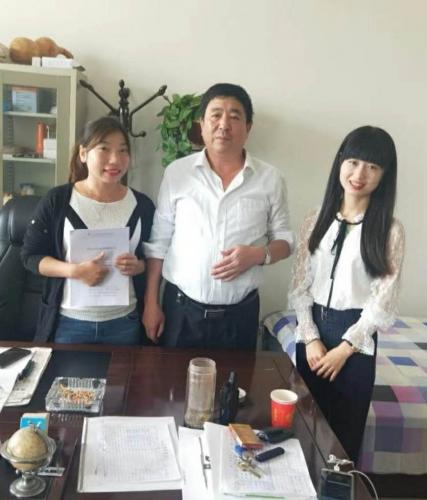 龙粤成功签约河北大型铁矿污泥环保脱水干排项目
