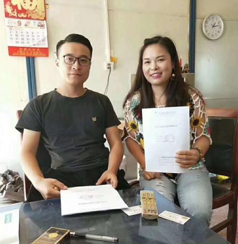 签约湖南衡阳污水污泥零排放系统