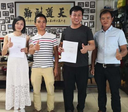 签约广东污水零排放系统