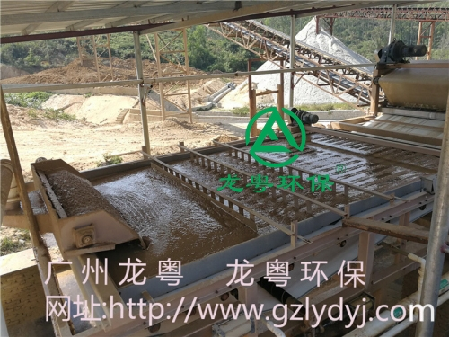 制沙洗沙污水环保干排