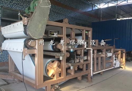 重型浓缩压滤脱水设备